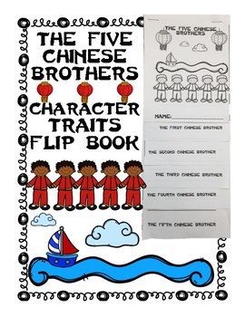 The Five Chinese Brothers Character Trait Flip book