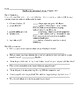 The Flunking of Joshua T. Bates Guided Reading Unit Level Q