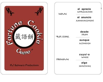 The Fortune Cookie Game - Spanish Version