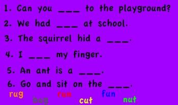 Promethen Board Short u:The Fun Kids Band-Treasures first grade -un,-ut,-ug