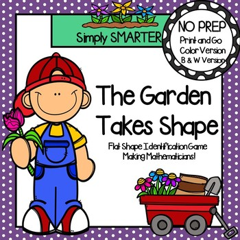 The Garden Takes Shape:  NO PREP Shape Identification Spin and Cover Game