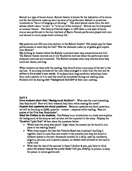 The Ghost in the Tokaido Inn guided reading plan