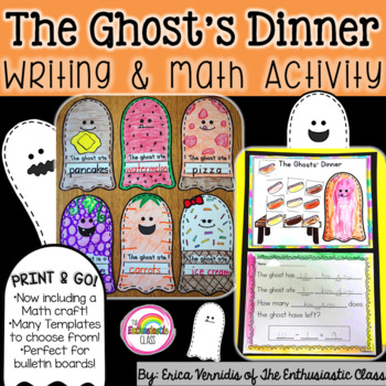 The Ghost's Dinner Writing Activity