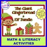 Gingerbread Man Activities | Elf Math First Grade | Holiday Literacy Centers