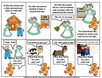 The Gingerbread Boy Comprehension & Supplemental Activities ~CC Aligned~