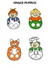 The Gingerbread Man - Fairy-Tale - Finger Puppets