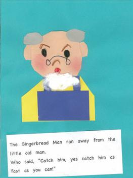 The Gingerbreadman