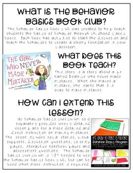 The Girl Who Never Made Mistakes- Behavior Basics Book Club