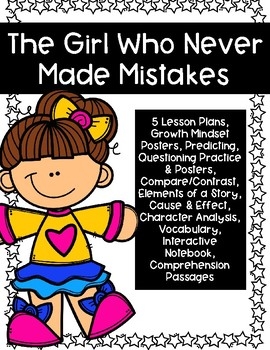 The Girl Who Never Made Mistakes {Growth Mindset Unit }