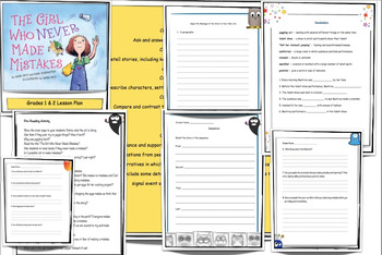 The Girl Who Never Made Mistakes Lesson Plan