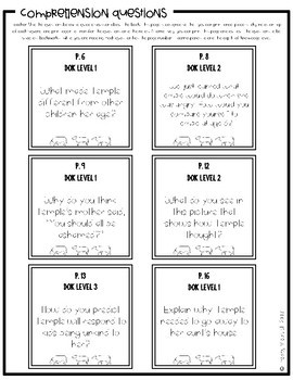 The Girl Who Thought in Pictures Reading Comprehension Activities {FREEBIE}