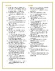 The Giver: 25 Challenging Words Crossword—Use with Bookmar