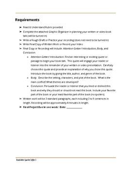 The Giver Cumulative Assessment