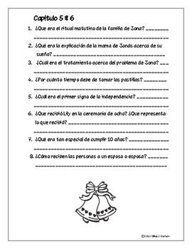 The Giver (El Dador) Novel Study