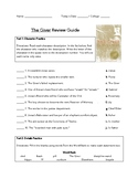 The Giver Review Guide