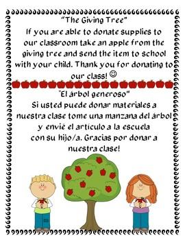 The Giving Tree-Classroom Donations (Editable)
