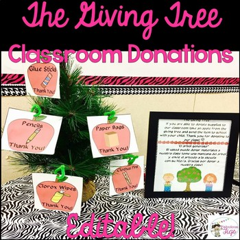 The Giving Tree-Classroom Donations