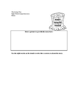 The Giving Tree- sight words worksheet