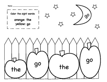 The & Go Sight Word Coloring Sheet