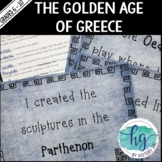 Ancient Greece: Golden Age of Greece Scavenger Hunt {With and Without QR Codes}