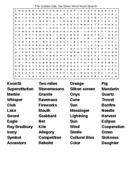 The Golden Kite, the Silver Wind Word Search & Crossword Puzzles by R Bradbury