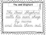 The Good Shepherd Cursive Scripture Tracing Worksheets. Bible Curriculum.