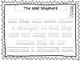 The Good Shepherd D'Nealian Scripture Tracing Worksheets.
