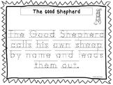The Good Shepherd Manuscript Scripture Tracing Worksheets. Bible Curriculum.