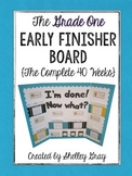 The {Grade 1} Early Finisher Board™: The Complete 40 Weeks
