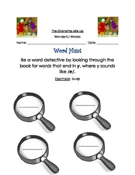 The Grandma Mix-Up: Guided Reading Packet
