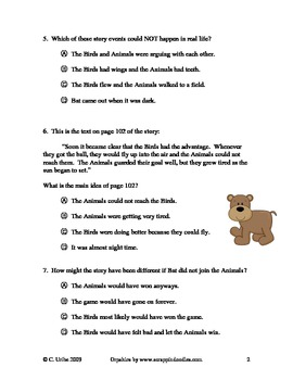 The Great Ball Game (Joseph Bruchac)~ Reading Quiz/Test ~ 2nd Grade