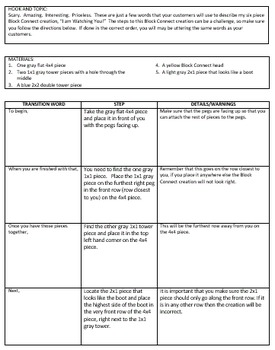 Expository Writing:  The Great Block Connect Challenge