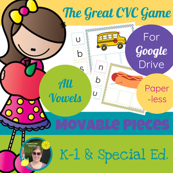 The Great CVC Game (All Vowels) Paperless, Digital
