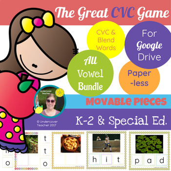 The Great CVC Game Bundle (All Vowels)- Paperless, Digital