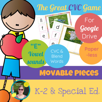 The Great CVC Game (E Words Only) Paperless, Digital