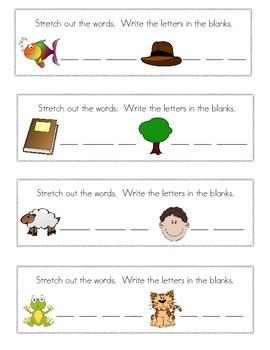 The Great Easter Egg Hunt - A Literacy/Math Egg Hunt