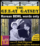 The Great Gatsby - contains Korean BEWL words only