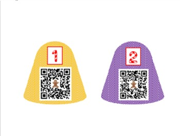 The Great Gingerbread QR Code Hunt