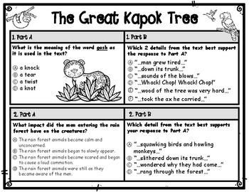 The Great Kapok Tree EBSR Comprehension Questions with Writing Task