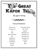 The Great Kapok Tree - Test, Logbook, Play, and Word Search