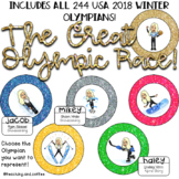 The Great Olympic Race