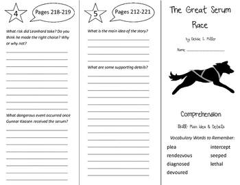 The Great Serum Race Trifold - Storytown 6th Grade Unit 2 Week 3