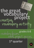 The Great Vocabulary Project: Middle School Activity, Quiz
