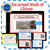 The Great Wall of China- Lesson Plan- Distance Learning