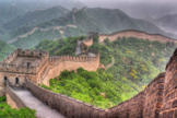 The Great Wall of China Virtual Lesson
