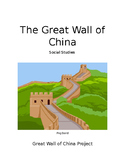 The Great Wall of China hands on project