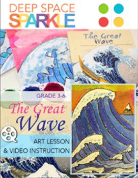 The Great Wave Art Lesson & Video
