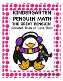 Greater Than or Less Than Numbers Penguin Math Worksheet