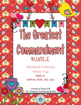 The Greatest Commandment Worksheets and Activities BUNDLE