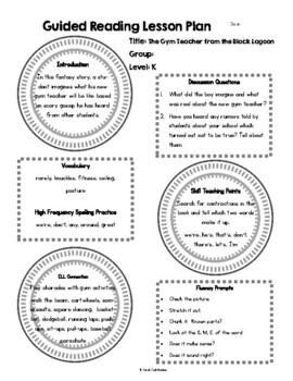 The Gym Teacher from the Black Lagoon, Mike Thaler, Guided Reading Plan, Level K